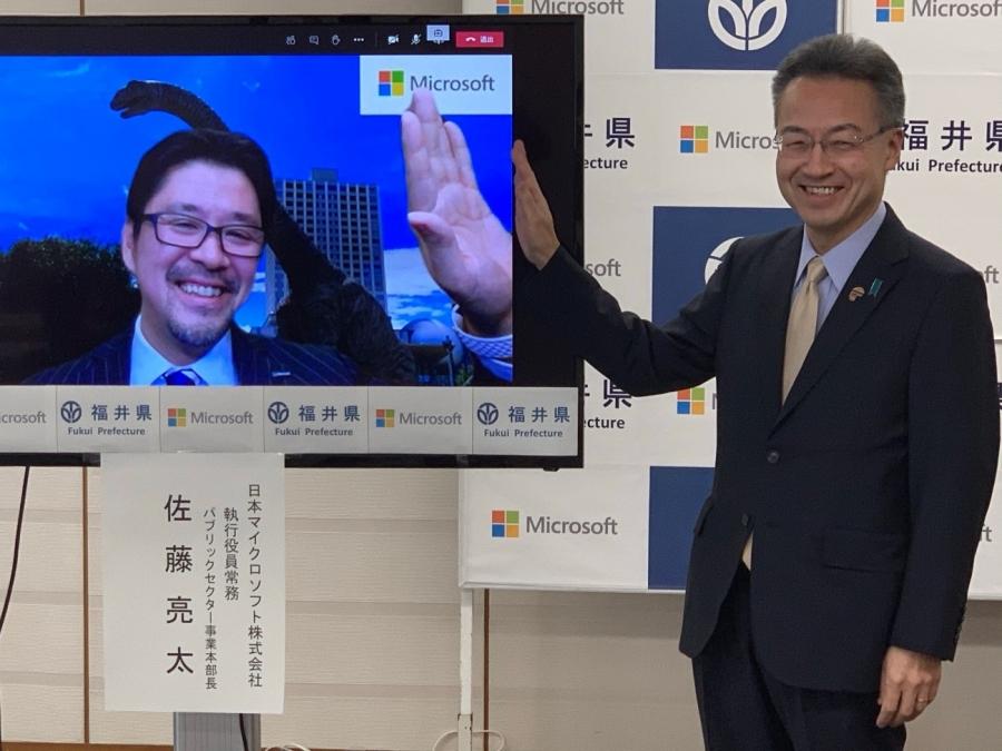 日本マイクロソフトと福井県の連携締結式の模様